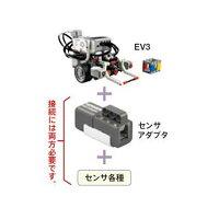 LEGO教育版レゴ用電流計DCP-BTA(±0.6A)