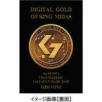 長野地蔵鉱山オリジナルミダース王デジタルゴールド金貨1オンスコイン日本製