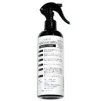 NOVIGUARDノビガード300ml感染プロテクト効果持続28日間防菌スプレー米国基準毒性検査合格