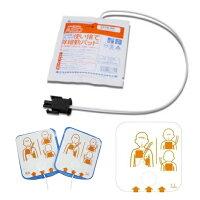 日本光電AED-2100/AED-2150シリーズ/AED-2152用小児用使い捨て除細動パッド【P-532小児用パッド】H324D
