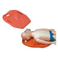 CPRボード心肺蘇生用背板