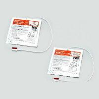 H321日本光電AED-9000シリーズAED-1200共通成人用使い捨てパドルP-590成人用パッド2枚組