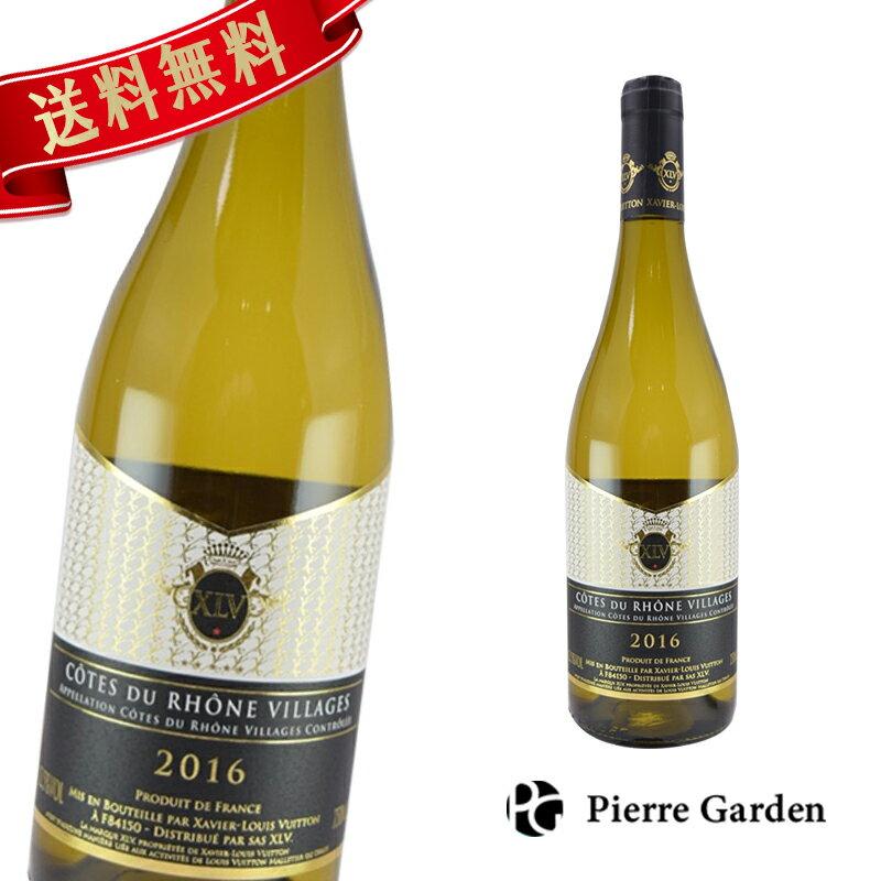 ワイン, 白ワイン XLV 2016 CHATEAUNEUF DU PAPE XAVIER LOUIS VUITTON PierreGarden