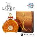 ランディ LANDY X.O No.1 700ml 40度 ブランデー コニャック 箱入り 金 ゴールド 珍しい かっこいい 高級プレゼント 結婚祝い ギフト お酒 お祝い 行楽 敬老の日 PierreGarden・・・