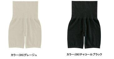 【Mizuno~ミズノ】ブレスサーモレディース 女子のブレスサーモ ハイウエストハーフスパッツ[ウインターアンダーウエア]<グレージュ/チャコールブラック>(サイズ:(M、L)レディース 女性用 下着 防寒 タイツ