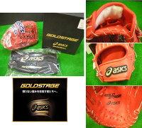 【Asics〜アシックス】<GOLDSTAGEGLORIOUS~ゴールドステージグロリアス>野球一般硬式用グラブ(外野手用)【右投げ用/Rオレンジ/サイズ:12】