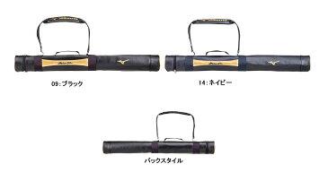 【Mizuno Pro ミズノプロ】野球一般サイズ用バットケース(1本入れ)<ブラック/ネイビー>