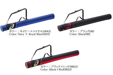 【asics =アシックス】野球 ソフトボールバットケース バット入れ バット用バッグ【BEB570】(1本用)[ネイビー×ロイヤル][ブラック][ブラック×レッド]