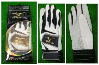 [Mizuno Global Elite~美津濃·全球化的精英]供一般使用的棒球擊球手套(在供供擊球手套/一衹手使用的(左擊球員使用的/右手上安裝的))(S(22-23cm)/M(24-25cm)/L(26-27cm))[白×深藍]