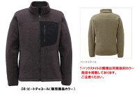 【Mizuno~ミズノ】アウトドアウェア[ヘザー裏起毛フリースジャケット](秋冬用長袖ブルゾン)(サイズ:M)[カラー:ピートチャコール]
