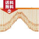 【送料無料】富士山柄 珠のれん(ベージュ)〈FA−1 BE〉(ae) 内祝い お返し プレゼント 自家消費【140s】 お歳暮 ランキング