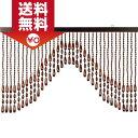 【送料無料】富士山柄 珠のれん(ブラウン)〈FA−1 タマノレン〉(ae) 内祝い お返し プレゼント 自家消費【140s】 お歳暮 ランキング