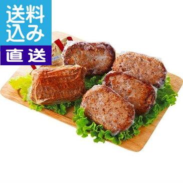 【直送/送料無料】北海道産牛ローストビーフ&ハンバーグセット〈PA−SY2−016〉(co) 内祝い お返し プレゼント 自家消費【直送】 お歳暮 ランキング