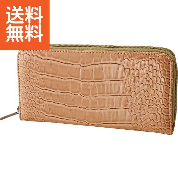 財布・ケース, メンズ財布 NREGWS011 BE (ce)