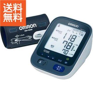 【送料無料】オムロン 上腕式血圧計〈HEM−7511T〉(be) 内祝い お返し プレゼント 自家消費【60s】 お歳暮 ランキング