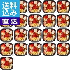 祝令和セール  【直送/送料無料】7種の具材を使った海鮮松前漬(21食) 内祝い お返し プレゼント 自家消費【直送】 ギフト ランキング(ae)