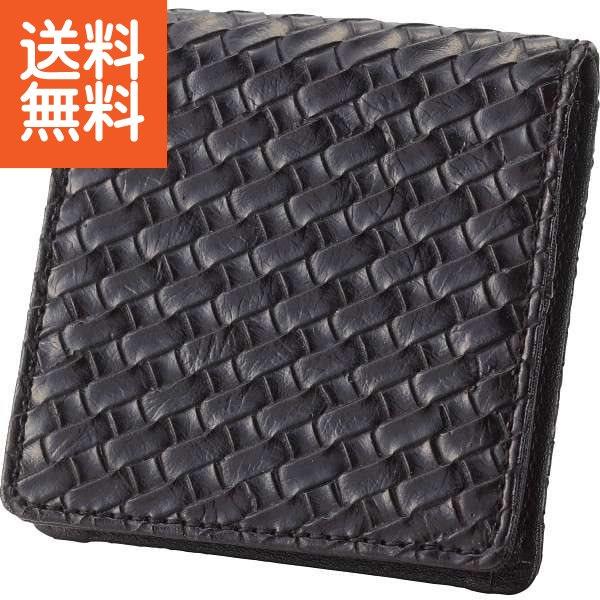 財布・ケース, メンズコインケース KK5230(bo)