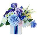  ブルーキャッスル(造花) 〈SG−7373〉【80s】(ae) 内祝い お返し プレゼント 贈り物 ...