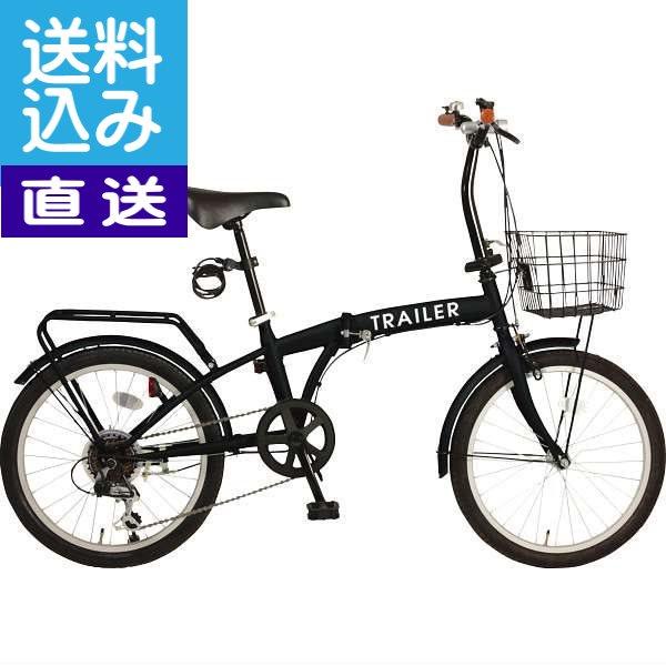 自転車・サイクリング, 折りたたみ自転車 20(()GFF20BK