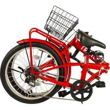 【直送/送料無料】20型折りたたみ自転車&ハンモックセット(ホワイト&レッド)〈GF−HNJ503R〉(co) 内祝い お返し プレゼント 自家消費【直送】 お歳暮 ランキング