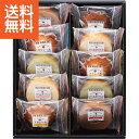 【2500円で税込み・送料無料】スウィートタイム 焼き菓子セ