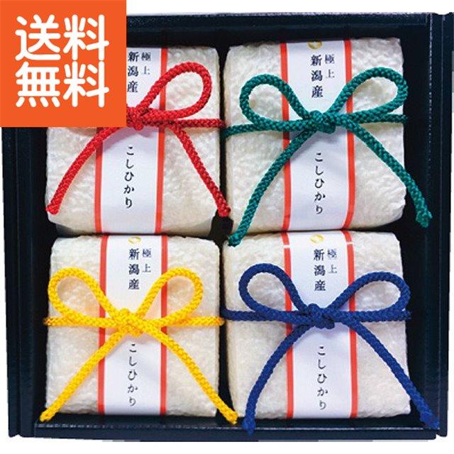 米・雑穀, 白米  YUI4000A5 (bo)60s