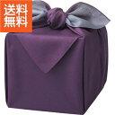 【送料無料】「幸せの宝箱」三段重ね 日本製風呂敷包み紫〈OJ
