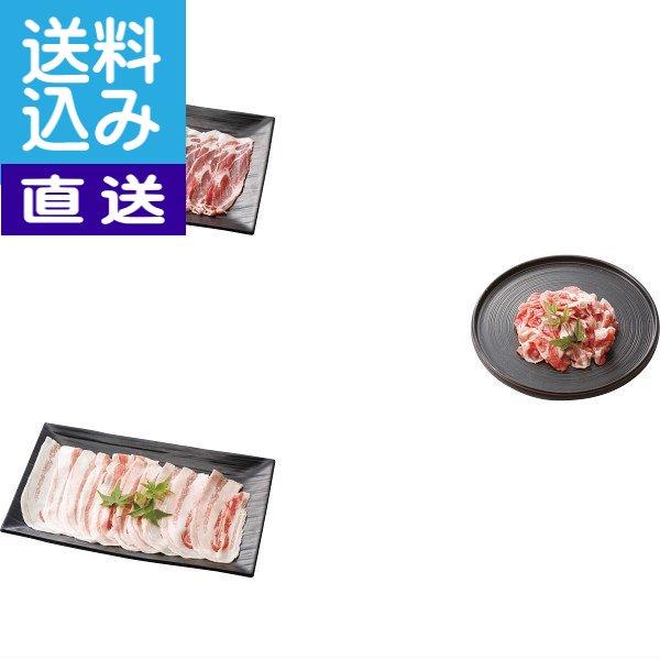 精肉・肉加工品, 猪肉  W-F(be)