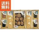 【送料無料】日本の美味詰合せ〈BB100〉 乾物セット/出産内祝い 内祝い お返し 快気祝い 新築内祝い 引き出物 法事 香典返し [WーF](do)