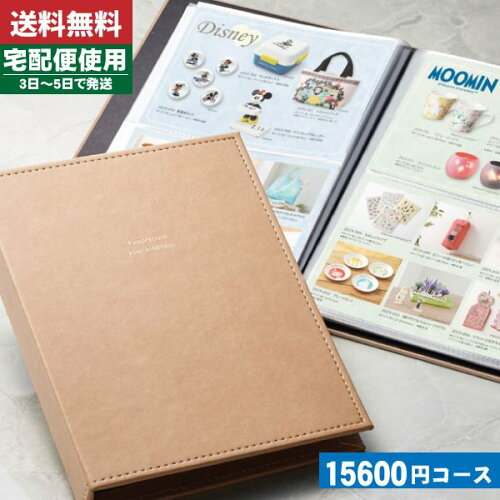 https://thumbnail.image.rakuten.co.jp/@0_mall/suzuto/cabinet/catalog_gift/myprecious/all_collection/02-0106-008.jpg?_ex=500x500