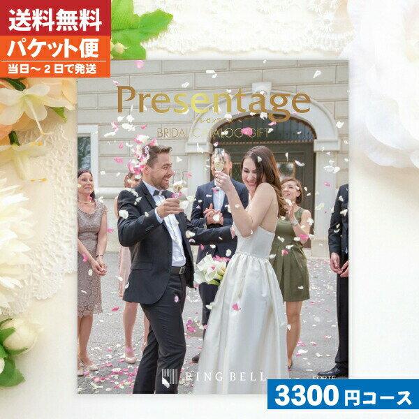 【送料無料/ゆうパケット便】 カタログギフト 結...の商品画像