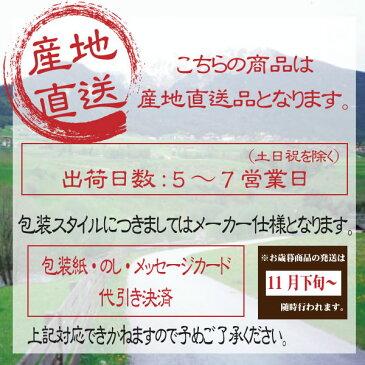 【直送/送料込み】重慶飯店 飲茶料理セット(7種)(oe)【直送】 お歳暮 ランキング