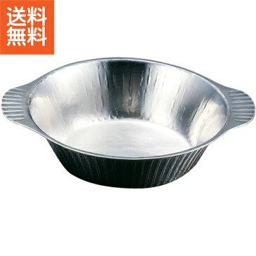 【送料無料】 伝統工芸 槌起 金属加工湯豆腐・寄せ鍋18 〈Ag-5〉鍋 記念品 お祝い 御礼 叙勲祝い 叙勲記念 高額記念品