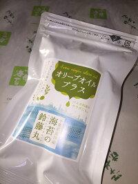千葉県富津産生産者直販おやつ海苔オリーブオイル味1袋