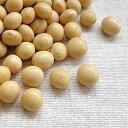 2020年 岩手県産大豆 里のほほえみ【1kg】※例年より粒が小さくなっております 1