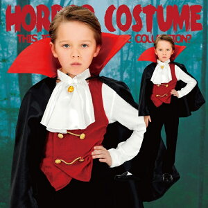 ■ Clearstone Cool Vampire Free Size ■ Costume / Disguise / Vampire / Princess / Witch / Child / Kids / Costume / Halloween costume / Costume / Children's Halloween costume (boy) / Cosplay costume / Kids costume / Cosplay costume / Halloween / Halloween [RCP]