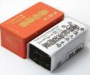 『大森小町』 焼寿司海苔 細巻用2切100枚(赤缶か緑缶を選べます)【送料無料】 ※赤缶入りも緑缶入りも内容は同じです。【楽ギフ_包装】【楽ギフ_のし】