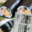 一番摘み☆兵庫のり 瀬戸内海産 焼寿司海苔 全型40枚1,188円送料無料!【 DM便 送料無料 】(ポスト投函)代金引換・同梱の場合、キャンセルとさせて頂きます。