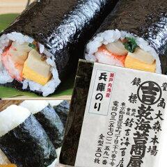 兵庫のり 瀬戸内海産 焼寿司海苔 全型50枚1,000円ポッキリ送料無料!ゆうパケット便(ポスト投函)代金引換・同梱の場合、送料432円かかります。