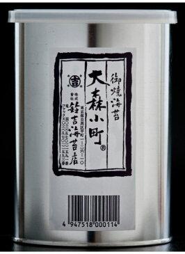 テーブル 海苔 食卓 焼き海苔 丸缶入 8切96枚(全型12枚分) 有明産 【 大森小町 】卓上海苔