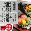 有明海産 訳あり 焼海苔 全型40枚 ※メール便 ポスト投函...