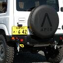 APIOアピオ製 スズキジムニーJB64W ジムニーシェラJB74W ...