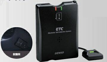ETC DENSO DIU-7200 ブザータイプ デンソー製セットアップ料込み、スージースポーツでの取付工賃...