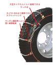 SCCケーブルタイプタイヤチェーンDC-258大型4WD、小型、中型トラック用メーカー希望小売価格¥35000(税別)