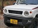 タニグチ製スズキジムニーJB64WFRPフロントグリルJB64W・JB74...