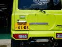 タニグチ製スズキジムニーJB64W・74W調整式ナンバー移動キッ...