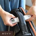 スーツケース 重量計 ラゲッジチェッカー はかり 量り 測り...