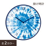 SurfBum[サーフバム]壁掛け時計
