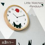 LittleWatchers-Pendulum-[リトルウォッチャーズ-ペンデュラム-]