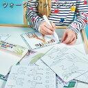 ウォーターパッド 水ぬり絵 繰り返し遊べる 水落書き おもちゃ ギフト 男の子 女の子 子供 絵画 ペン お風呂 プレゼント 子ども 赤ちゃん キッズ 教育 おえかき 室内遊び